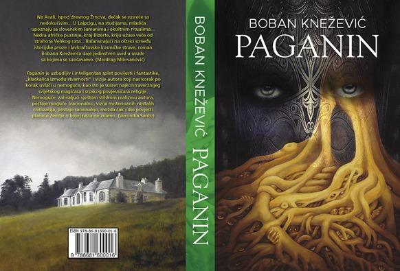 Boban Knezevic - Pagainin